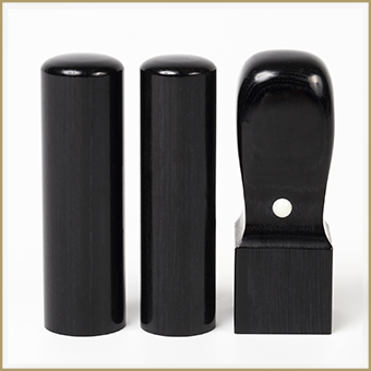 黒彩華 会社設立3本特価セット