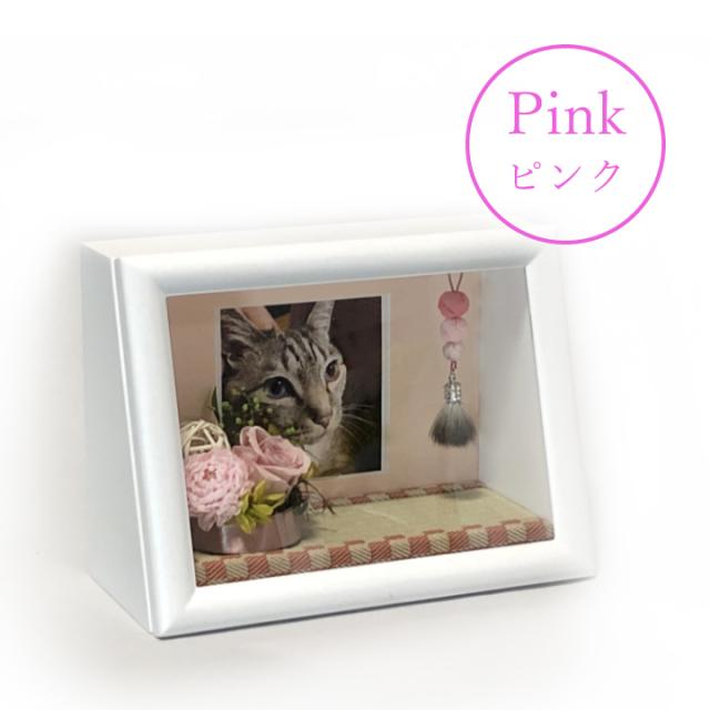 ペットロスの犬猫供養オリジナルメモリアル写真立て