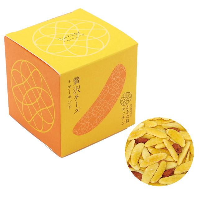 かきたねキッチン キューブ 贅沢チーズ+アーモンド