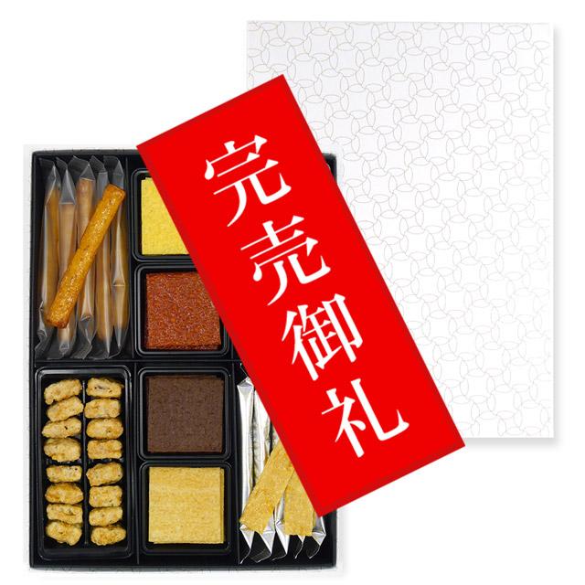 十火 季節商品  撰 夏94g(16袋)入