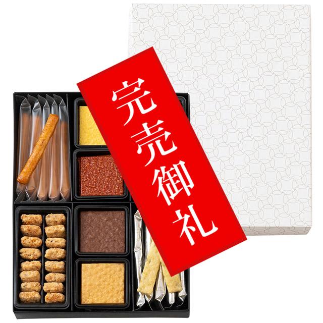 十火 季節商品  撰アソートHN101g(16袋)入