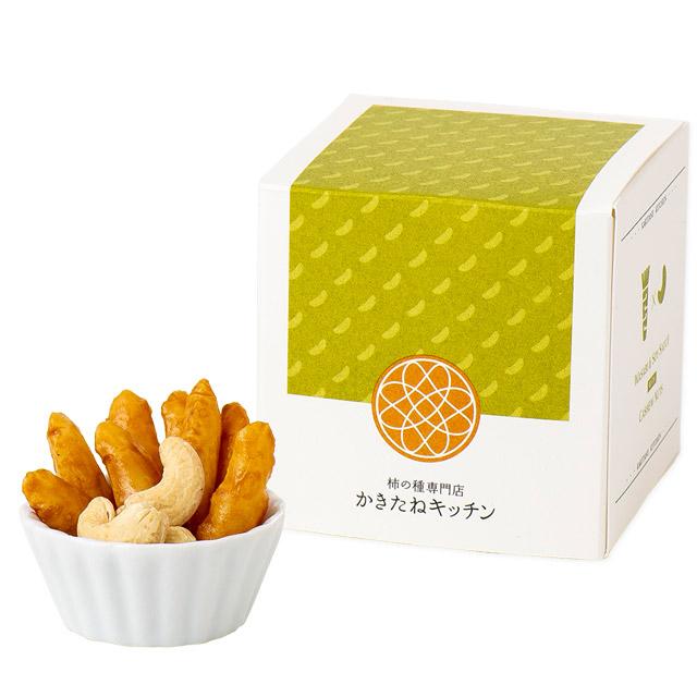 かきたねキッチン キューブ わさびと醤油 WITH カシューナッツ70g入
