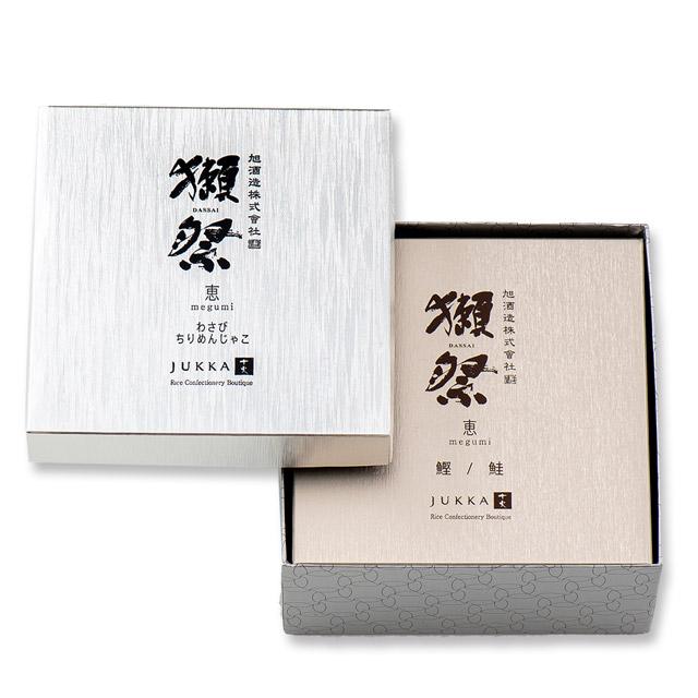 十火 SSセット-B 箔(トマト・チーズ・カカオ・ポテト)