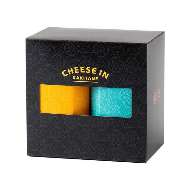 かきたねキッチン チーズ in かきたね 2個セット(スモークソルト味・ブラックペッパー味)