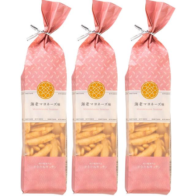 かきたねキッチン ロングバッグ おまとめ 海老マヨネーズ味 ×3本セット