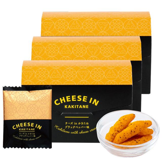 かきたねキッチン チーズ in かきたね おまとめ ブラックペッパー味×3個セット