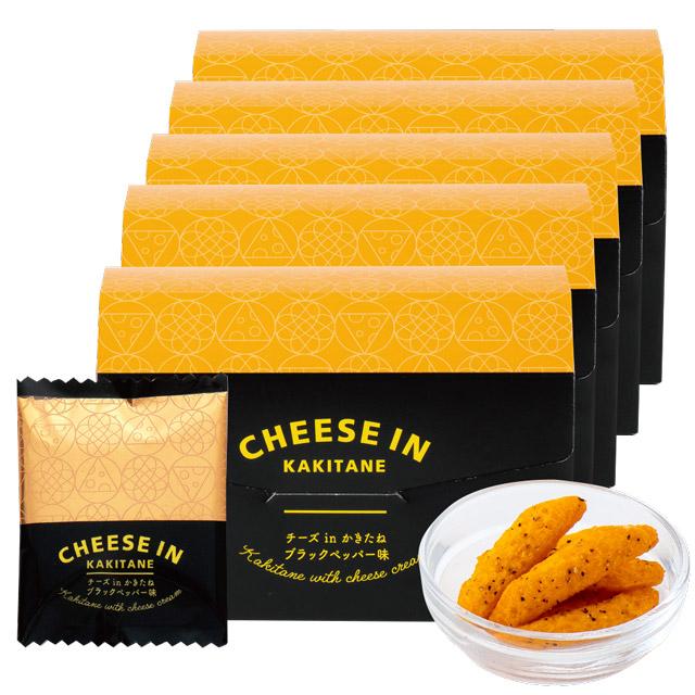 かきたねキッチン チーズ in かきたね おまとめ ブラックペッパー味×5個セット