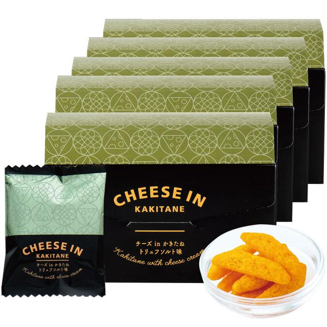 かきたねキッチン チーズ in かきたね おまとめ トリュフソルト味×5個セット