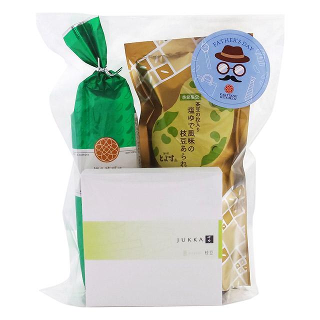 オンラインショップ限定枝豆食べ比べセット3個入