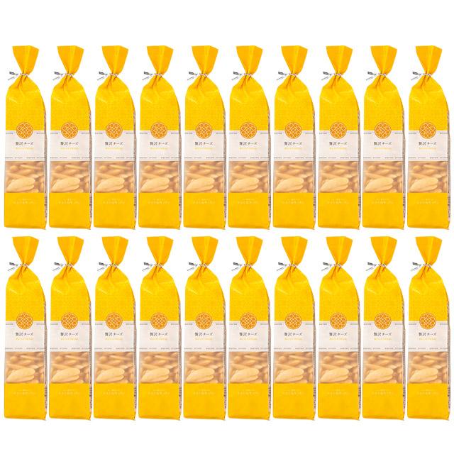 かきたねキッチン ロングバッグ おまとめ 贅沢チーズ105g×20本入※送料無料【他の商品との同梱不可】