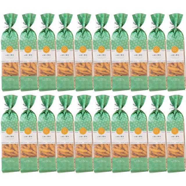 かきたねキッチン ロングバッグ おまとめ 山椒と醤油105g×20本入※送料無料【他の商品との同梱不可】