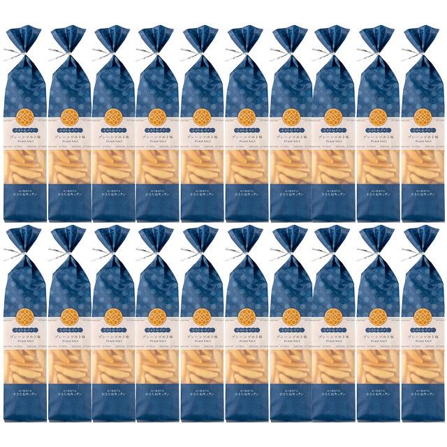 かきたねキッチン ロングバッグ おまとめ プレーンソルト味(ポテト)95g×20本入※送料無料【他の商品との同梱不可】