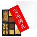 十火 撰soroe 季節商品 撰(夏)101g(16袋)入り