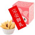 かきたねキッチン キューブ コラボ 塩だれミックス(マイメロディ)