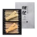 十火 獺祭  アソート恵(わさび・ちりめんじゃこ)40g(14袋)入