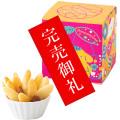 かきたねキッチン キューブ コラボ チーズミックス(ポムポムプリン)