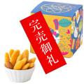 かきたねキッチン キューブ コラボ ポテトミックス(ハローキティ)