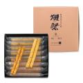 十火 獺祭  アソート摘(枝豆・落花生)25g(8袋)入