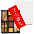 十火 季節商品  撰アソート95g(16袋)入