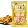 とよすあられ 国産米使用 豆おかき9枚×10袋入 ※送料無料【他の商品との同梱不可】