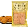 とよすあられ 国産米使用 海老おかき9枚×10袋入 ※送料無料【他の商品との同梱不可】