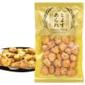 とよすあられ 国産米使用 豆千鳥70g×10袋入 ※送料無料【他の商品との同梱不可】