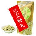 あられとよす 季節商品 茶まめの粒入り 塩ゆで風味の枝豆あられ