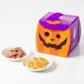 あられとよす 季節商品  かぼちゃあられ