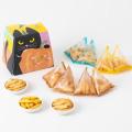 かきたねキッチン 季節商品  ハロウィンBOX 80g(8袋)