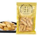 とよすあられ 国産米使用 ゆず七味丹尺65g×10袋入 ※送料無料【他の商品との同梱不可】
