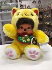 幸せを呼ぶ黄色い招き猫モンチッチ L