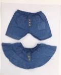 Lサイズ用 デニムパンツ・スカート