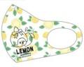 レモンモンチッチ マスク