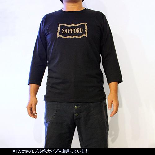 アイヌ文様Tシャツ - SAPPORO 七分袖Tシャツ(2色展開)_2