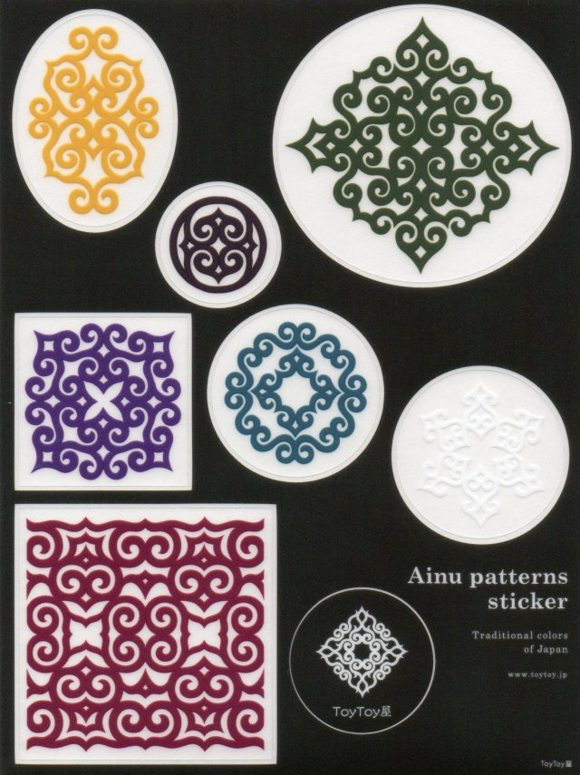 アイヌ文様ステッカー-Ainu patterns sticker-traditionalcolor