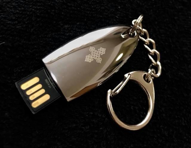 アイヌ文様USBメモリーキーホルダー_2