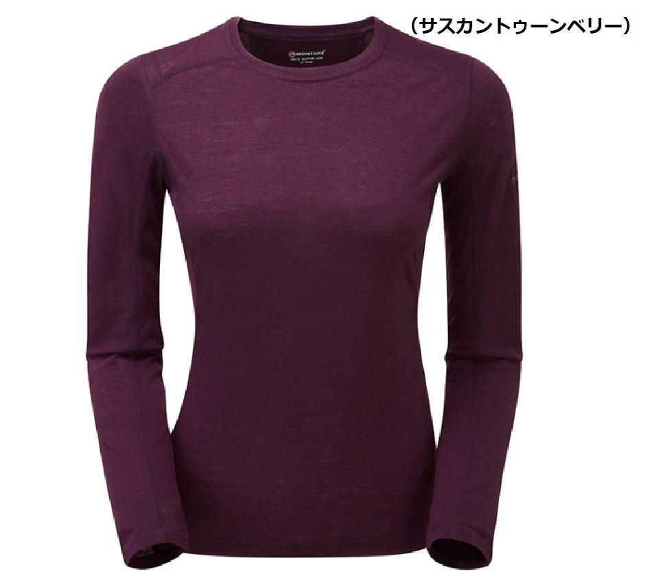 【SALE】モンテイン ウィメンズプリミノ140L/S Tシャツ