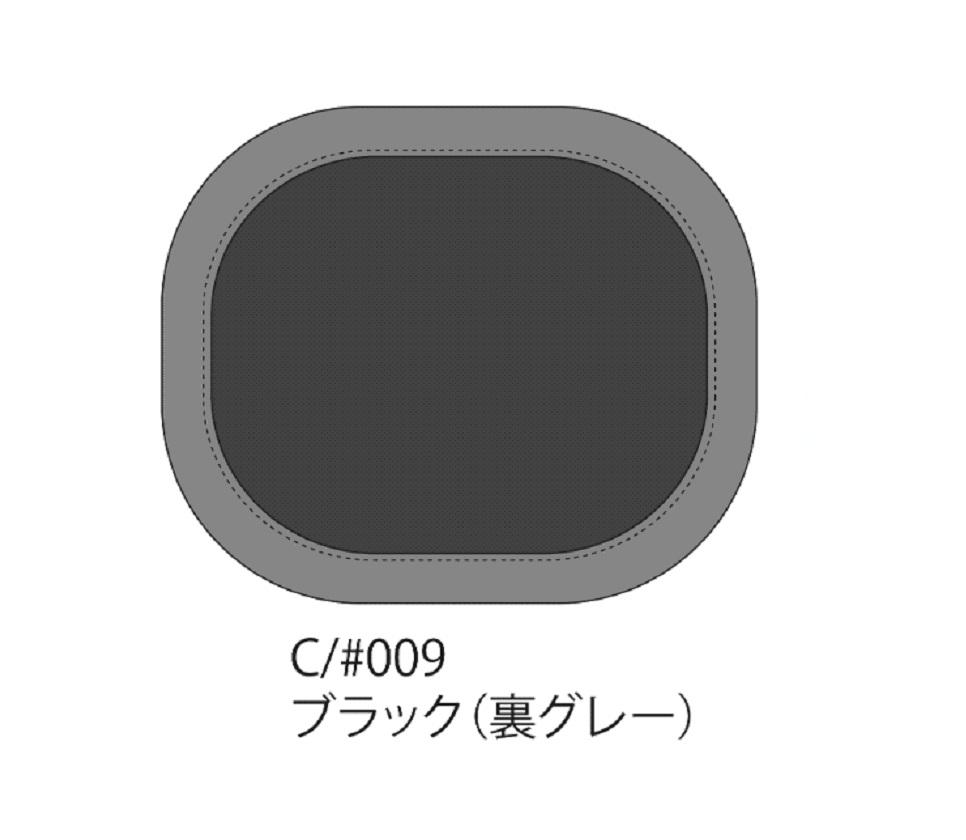 インナーマスク ブラック