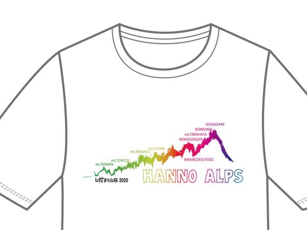 【限定販売】ひだまりオリジナル ウィメンズ 飯能アルプス レインボーTシャツ