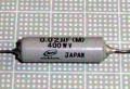 【オイル】ニチコン 0.02μ/400VDC オイルコンデンサ