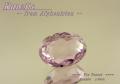 【わけありルース】透き通ったピンク色!アフガニスタン産クンツァイトルース1.64ct.オーバルシェイプ8x6mm