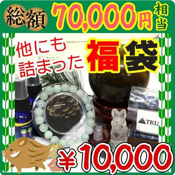 原石 2019年ハッピー福袋パワーストーン10000円