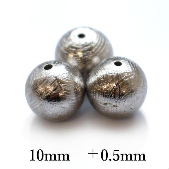 ギベオン10mmパーツ