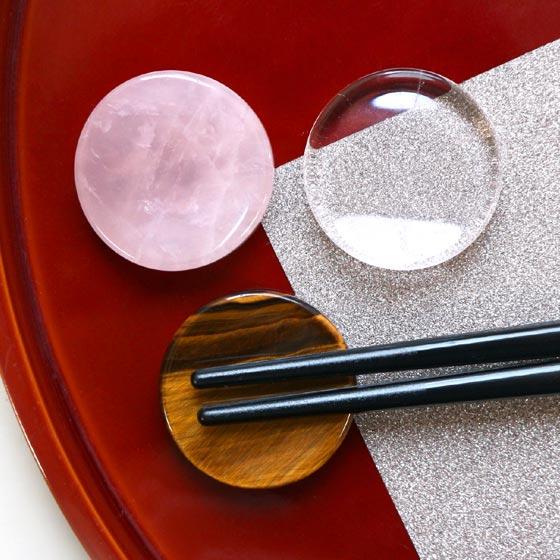 3種から選べる箸置き 水晶 ローズクォーツ タイガーアイ