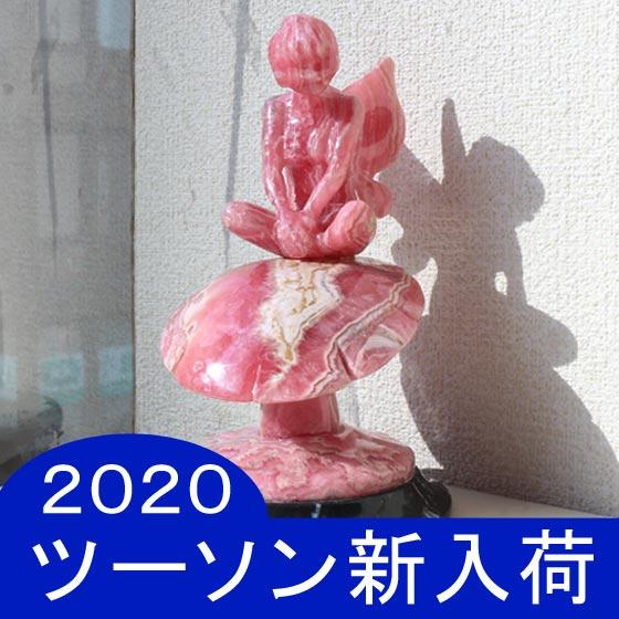 アルゼンチン産インカローズ妖精 置物 ロードクロサイト