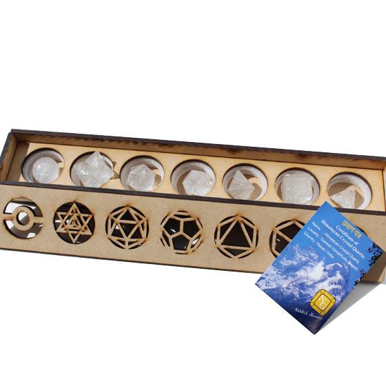 パールバティ産 ヒマラヤ水晶 幾何学プラトン立体セット 大 木箱・産地証明書付き