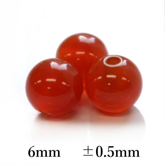 カーネリアン 6mmパーツ パワーストーンビーズ (part06s1car1403) メール便可