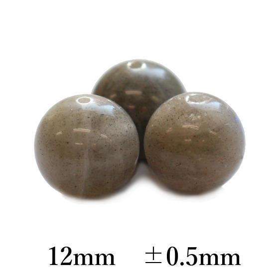 ラブラドライト12mmパーツ(10粒売り)パワーストーンビーズ (part12s1lab1403) メール便可