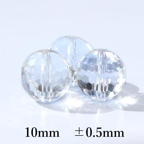 ガネーシュヒマール水晶 128面カット 10mm