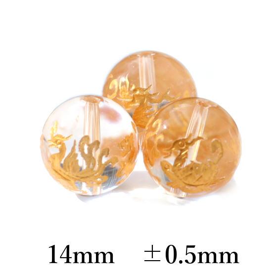 四神彫り 四神(水晶・金色彫刻) 14mm